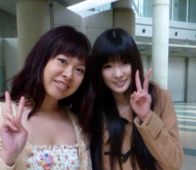 Yui Watanabe and me