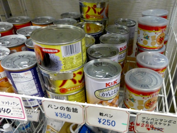 Dry food (Anpanman!)