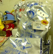 Bags for water (Onepiece!)