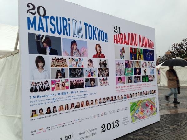 Kawaii matsuri sous la pluie