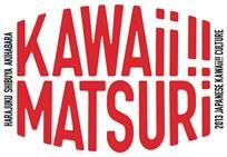 kawaii-matsuri