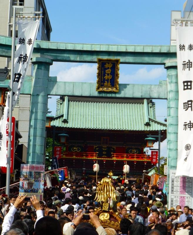 In front of Kanda myôji