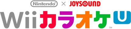 nintendo-joysound-wii-karaoke-u-logo