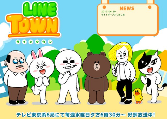 LINE-TOWN-anime