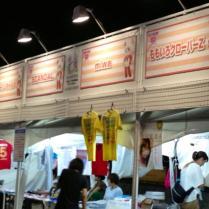 a-nation Girls' factory, c'était : - Momoclo en concert : une expérience... (un peu effrayante) - miwa : très bien - SCANDAL : juste super *_*