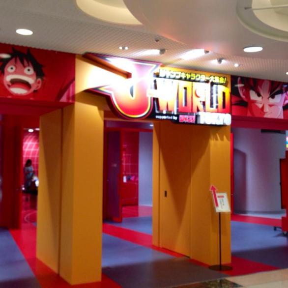 J-WORLD TOKYO, le monde de JUMP !