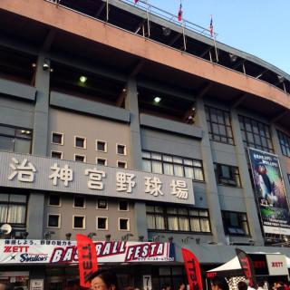 野球!Base-ball : Tokyo Yakult Swallows VS Yomiuri Giants