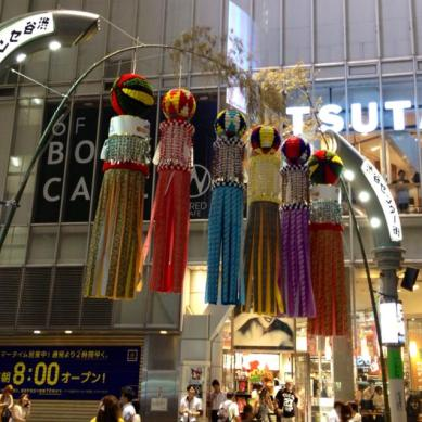 Shibuya Tanabata matsuri ☆ #shibuya #tanabata #tokyo #東京 #japon #japan #日本 — at 渋谷駅.