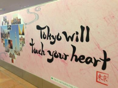 """""""Tokyo will touch your heart"""" ♡ #tokyo #東京 #japon #japan #日本 — at 東京国際空港."""