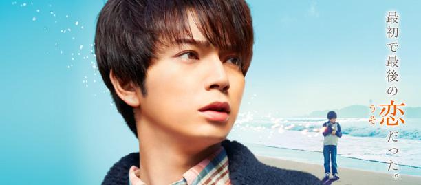 hidamari-no-kanojo-1