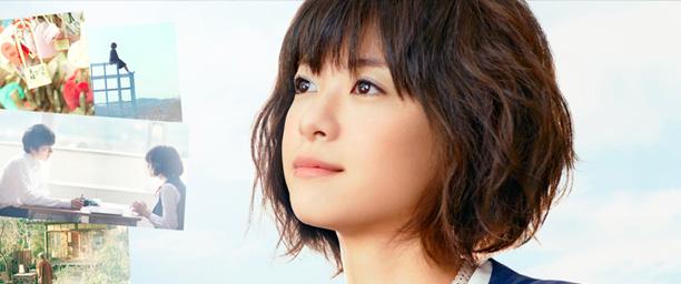 hidamari-no-kanojo-2