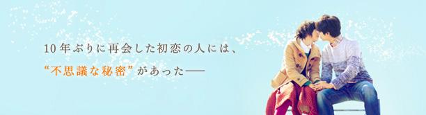 hidamari-no-kanojo-3
