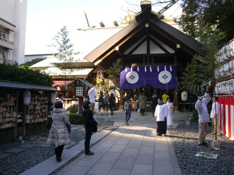 Tôkyô daijingu