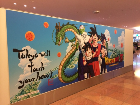 Tôkyô will touch your heart, version Dragonball Z