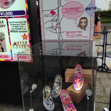 「ayumi hamasaki PREMIUM SHOWCASE ~Feel the love~」 at Yoyogi stadium