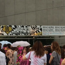 「ayumi hamasaki PREMIUM SHOWCASE ~Feel the love~」 at Yoyogi stadium