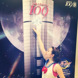 At the #SailorMoonCrystal photospot of #Shibuya109 with a sailor apron they provide \(^ω^)