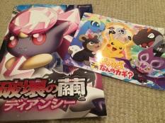 Pokemon XY the movie - pamphlet