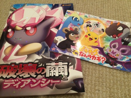 Pokemon XY the movie - pamphlet
