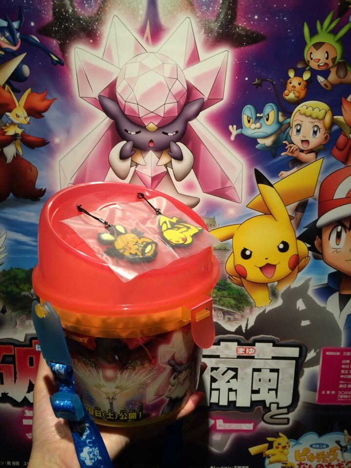 Pop corn, au cinéma pour voir #PokemonXY the Movie #Dedenne, #Pikachu, kawaiiiii ! — at シネマメディアージュ.