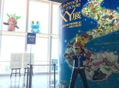 Pokemon XY the movie exhibition ~ ポケモン・ザ・ムービーXY展
