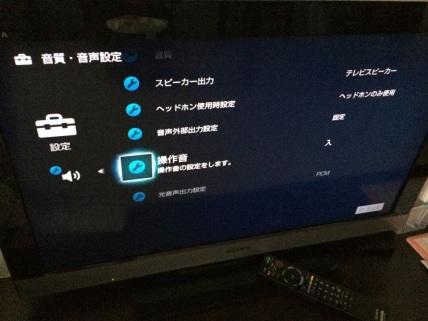 Afficher les sous-titres sur une TV japonaise ~ To display subtitles on a Japanese TV