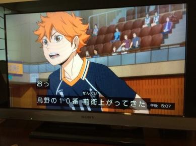 """""""Haikyû!!"""" with subtitles"""