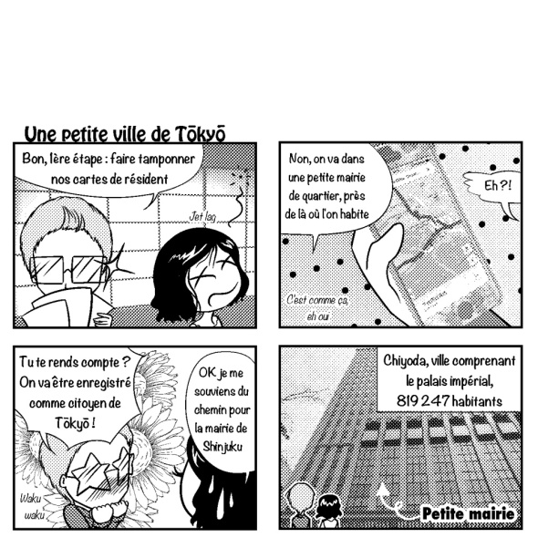 alys-in-wonder-japan_03-une-petite-ville-de-tokyo_square