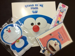 STAND BY ME Doraemon Pamphlet and goods, get!
