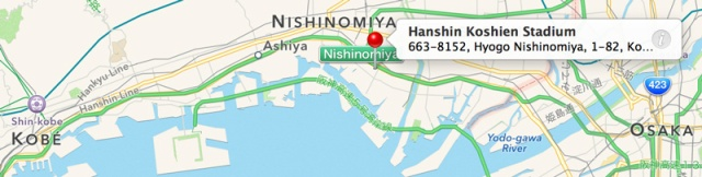 koshien-rosalys-2014-plans