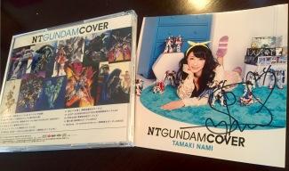 Nami Tamaki Gundam Cover signed