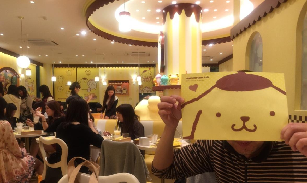 harajuku-pompompurin-cafe