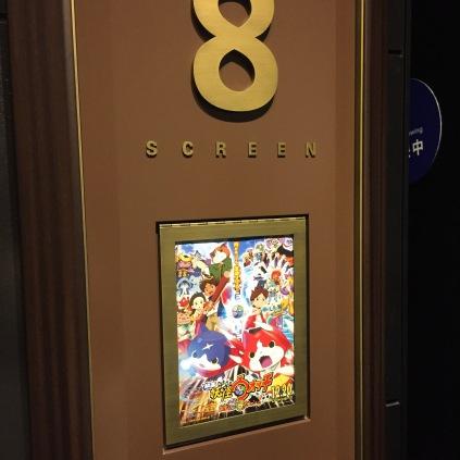 #NowWatching 「妖怪ウィッチ」映画 #YokaiWatch #movie — at Coredo室町2 Tohoシネマズ日本橋.