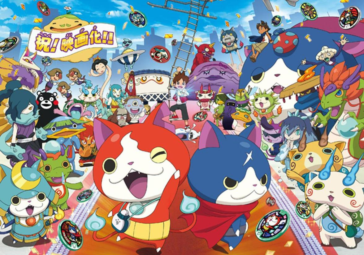 youkai-watch-movie