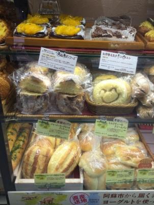 boulangerie-la-terre-1