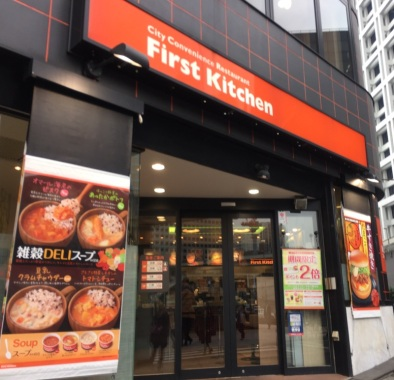 first-kitchen-5