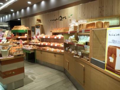 la-boulangerie-quignon-shibuya-1