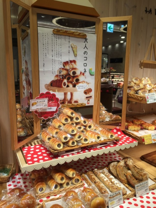 la-boulangerie-quignon-shibuya-5