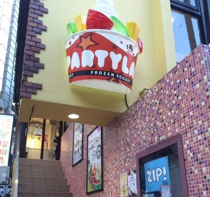 partyland-frozen-yogurt-shibuya-1