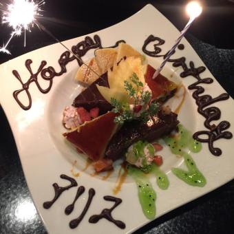 birthday-party-2015-cake