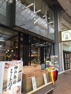 juchheim-main-store-kobe-motomachi-1
