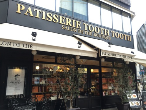 patisserie-tooth-tooth-kobe-1