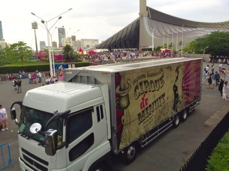 ayumi-hamasaki-arena-tour-2015-cirque-de-minuit-yoyogi-1