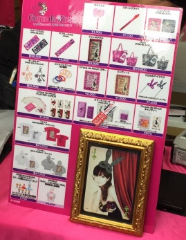 ayumi-hamasaki-arena-tour-2015-cirque-de-minuit-yoyogi-4