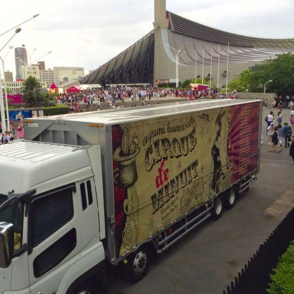 ayumi-hamasaki-arena-tour-2015-cirque-de-minuit-yoyogi-square