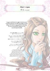 gourmandises-japonaises-004