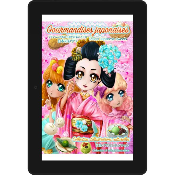 gourmandises-japonaises-kindle-fire-hdx-square