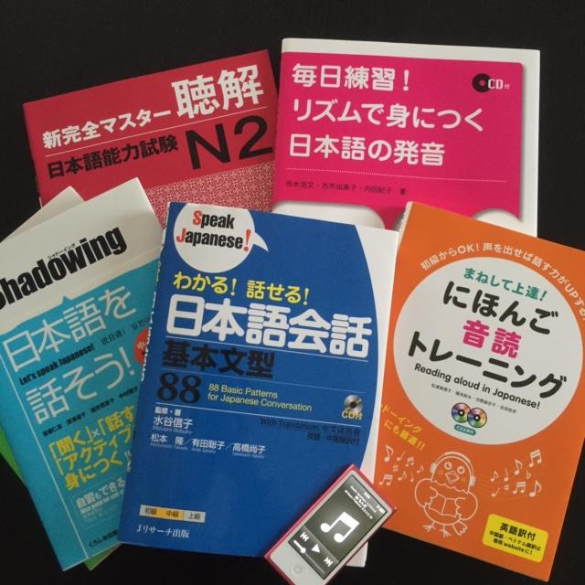 manuel-japonais-oral-1