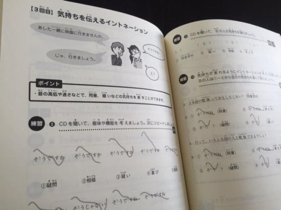 manuel-japonais-oral-11
