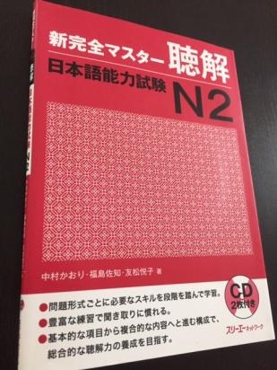 manuel-japonais-oral-13